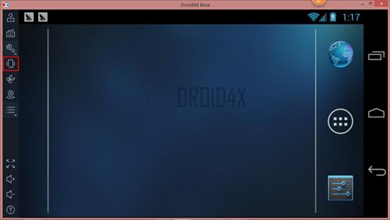 海马玩安卓模拟器(Droid4X)