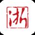浙江新闻 V3.5.1 电脑版