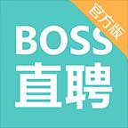 Boss直聘电脑版