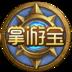 炉石传说掌游宝 V2.5.0 电脑版