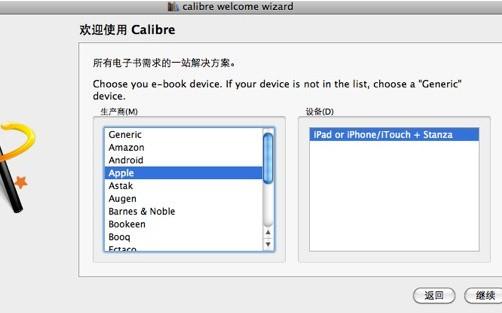 Calibre for mac