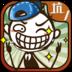 史小坑的爆笑生活1 V3.2.6 iPhone版