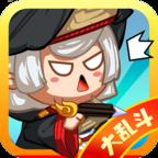 百将江湖 V1.0.0 安卓版