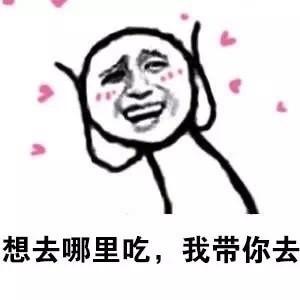 一款用简笔画小人表达一个男人疼爱老婆的表情包 -妻奴表情包 妻奴表