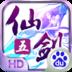 仙剑奇侠传五HD V1.6.1 百度版