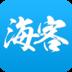 海客新闻 V3.0.1 安卓版
