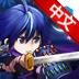 忍风传之斩月电脑版_忍风传之斩月游戏PC版V2.4.5电脑版下载