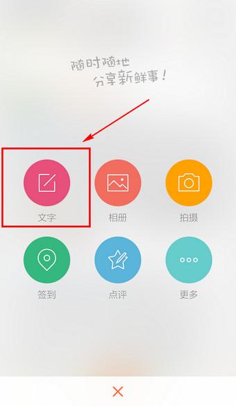 0 安卓版       设置卡片背景,主题皮肤,封面,背景音乐和微博来源.