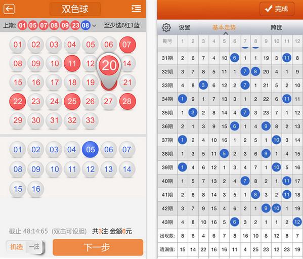 福利彩票 v4.7.0 安卓版