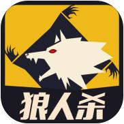 天黑狼人�� V1.0.5 安卓版