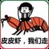 皮皮虾表情包 V1.2.0 安卓版