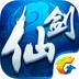 仙剑奇侠传online V1.0.420 安卓版