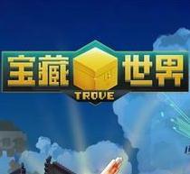��藏世界 V1.0 安卓版