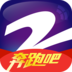 中国蓝TV V2.0 安卓版