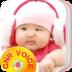 胎教歌谣 V1.0.0.2 安卓版