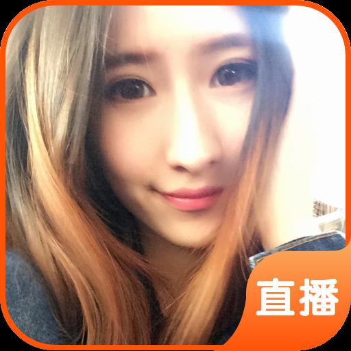 同城美女直播 V4.9.0 安卓版