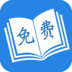 小说阅读吧 V1.4.01.12155 安卓版