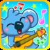儿童宝宝学乐器 V1.2.29 安卓版