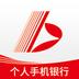 自贡市商业银行 V1.0.5 安卓版