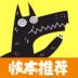 欢乐狼人杀 V4.6.1 最新版