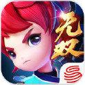 梦幻西游无双版 V1.3.3 苹果版