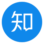知乎手机版官方下载_知乎安卓版免费V4.52.1安卓版下载