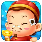 真人斗地主豪华版 V1.0.4 苹果版