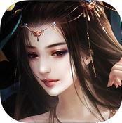 青云剑道 V1.2 苹果版
