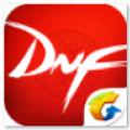 DNF九周年代币券免费领取工具电脑版