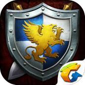 魔法门之英雄无敌:战争纪元 V1.0.209 iPhone版