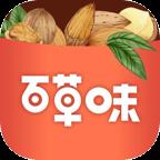 百草味 V2.1.1 苹果版