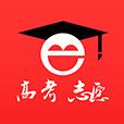 高考e志愿 V2.6.2 安卓版