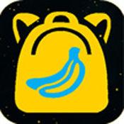 Banana旅行 V1.0.1 电脑版