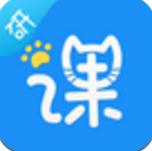 课程猫教研 V2.1.2 安卓版