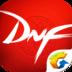 dnf助手 V1.2.5 安卓版