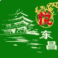 悦东昌 V0.5.4 安卓版