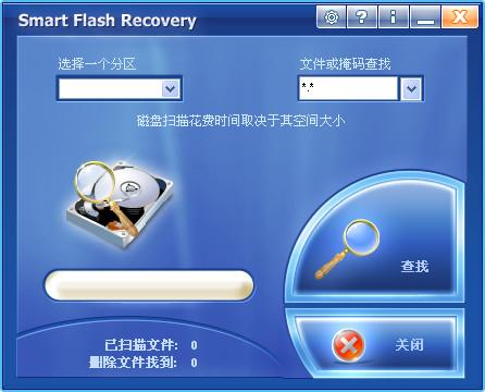 SmartFlashRecovery V4.3 电脑版