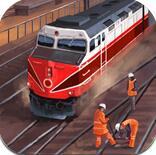 火车站铁轨上的游戏 V1.0.35.55 安卓版
