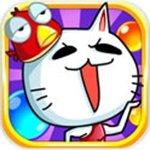 泡泡神经猫 V1.5.7 安卓版