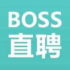 Boss直聘苹果版