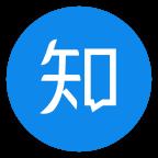 知乎 V4.54.1 安卓版