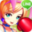 LINE拳击英雄安卓版