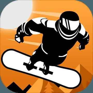 滑雪之道苹果版