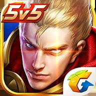 王者荣耀未成年限制新版本 V1.20.1.12 安卓版