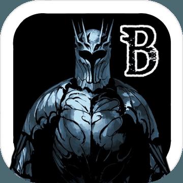 被埋葬的博尔内什 V2.3.0 苹果版