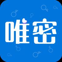 唯密 V1.0.5 安卓版