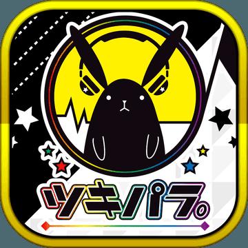 月野天堂事务所 V1.1.4 苹果版