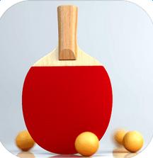 虚拟乒乓球 V4.5.6 苹果版