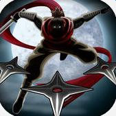 幽灵忍者Yurei Ninja中文版 V1.31 中文版