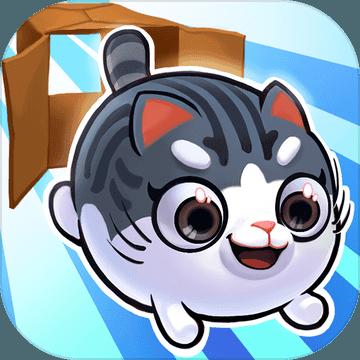 猫小盒2 V1.1 苹果版